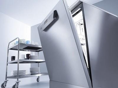 Miele professionaalsed nõudepesumasinad